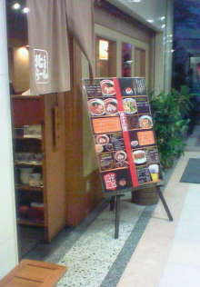 Cafe Renca Blog