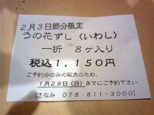 六甲のおいしいコーヒー屋さん Renca ~ お店紹介 & 珈琲日記 ~