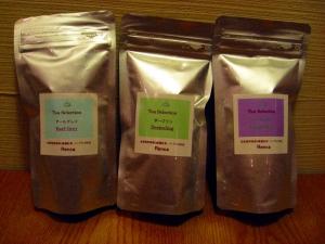 紅茶(ティーバッグ販売)