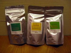 ブレンド紅茶(茶葉販売)