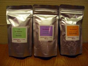 紅茶(茶葉販売)