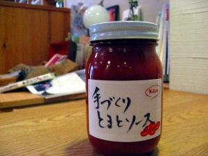 トマトケチャップ(ラベル付き)